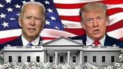 بایدن یا ترامپ؛ برای ایران فرقی میکند؟