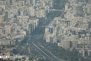 ببینید   هوای تهران در شرایط ناسالم