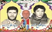 درگذشت حاج احمد فلاحزاده، پدر ۲ شهید دفاع مقدس