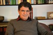 WIPO confers Shajarian creativity medal