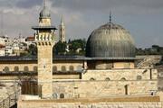ببینید | اخراج اماراتیها از مسجد الاقصی توسط فلسطینیها