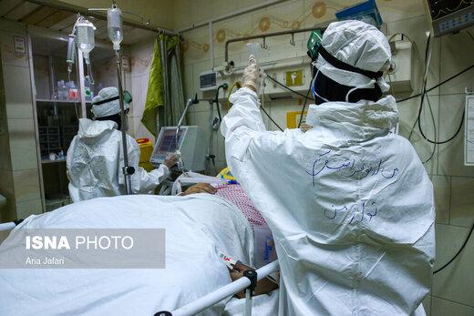 آمار کرونا در ایران/ ۲۵۲ فوتی جدید کرونا در کشور/ ۳۸۹۰ مبتلای جدید