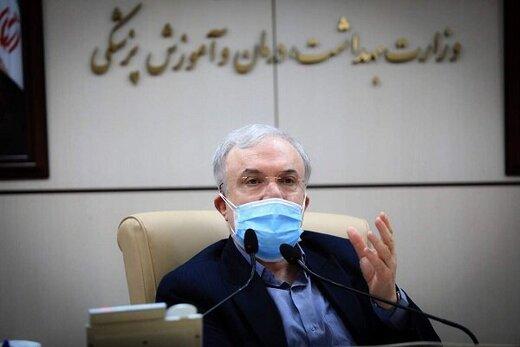 وزیر بهداشت: هشت ماه است التماس میکنیم که مریض نشوید