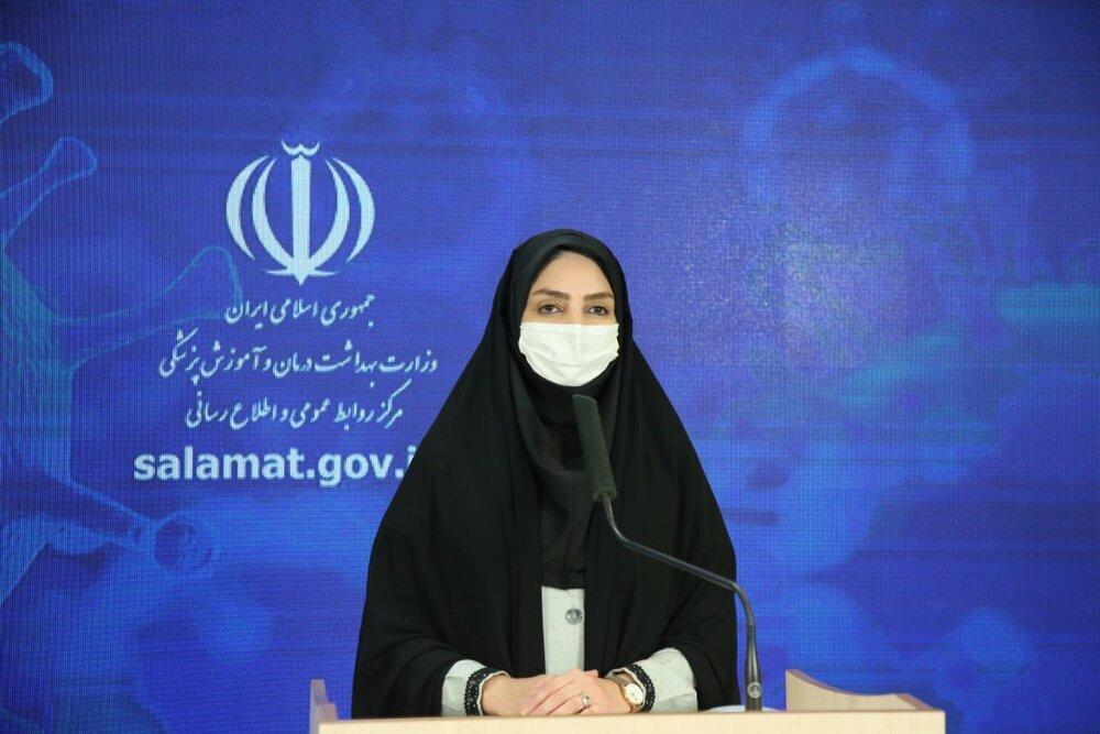Official: COVID-19 kills 252 more in Iran