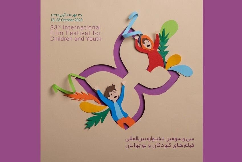 Int'l film festival on rooftop due to pandemic