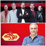 ماجرای بازگشت موقت مهران مدیری و احسان علیخانی