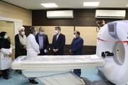 بهرهبرداری از دستگاه سی تی اسکن ۱۶ اسلایس بیمارستان طالقانی ارومیه