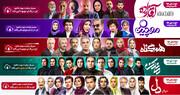 سریال قورباغه جدیدترین سریال شبکه نمایش خانگی