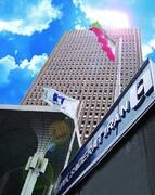 افزایش کفایت سرمایه و قدرت تسهیلاتدهی بانک صادرات ایران | ارتقای ٩٥٠٠ درصدی سود خالص «وبصادر»