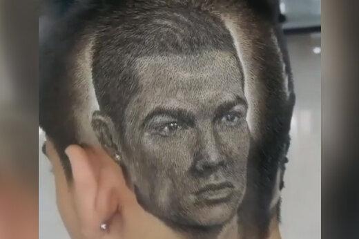 ببینید | طرح باورنکردنی صورت کریس رونالدو با اصلاح موی سر