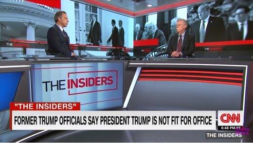 بولتون: ترامپ محترمانه از قدرت کنارهگیری نمیکند