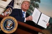 سه سالگی خروج دولت ترامپ از برجام؛چه بر ایران و آمریکا گذشت؟