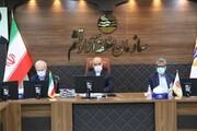 بیست و چهارمین جلسه شورای برنامه ریزی و توسعه منطقه آزاد قشم برگزار شد