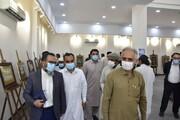 نمایشگاه و ورکشاپ هنرمندان خوشنویس در منطقه آزاد چابهار برپا شد