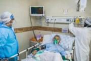 ببینید   چرا آمار فوتیهای کرونا رکورد زد؟
