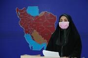 آمار سیاه کرونا در کشور/ مبتلایان روزانه کرونا از مرز ۵ هزار نفر گذشت