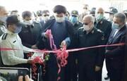 ساختمان جدید ستاد انتظامی آبیک افتتاح شد