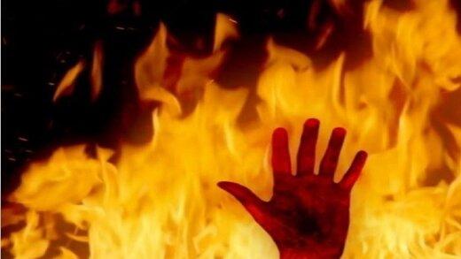مردمعتاد همسرش رابه آتش کشید