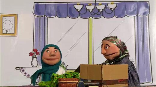 واکنشی به ماجرای جنجالی عروسک زشت در تلویزیون/ مگر آدمها همه قشنگ هستند؟!