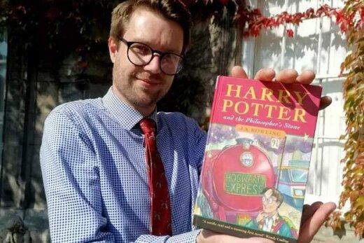مرد خوششانس با فروش کتابی که برای آموزش زبان خریده بود، پولدار شد