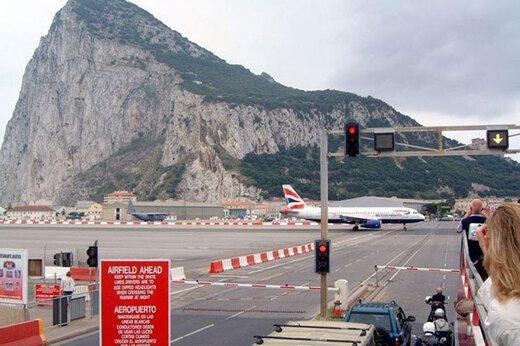 ببینید | منحصر بفردترین فرودگاه دنیا