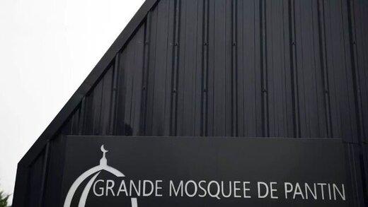 یک مسجد در فرانسه تعطیل شد