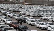 آخرین قیمتها در بازار خودرو/ بهای۲۰۷ اتوماتیک ۱۹ میلیون تومان کاهش یافت