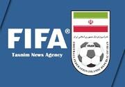 درخواست فیفا از فدراسیون فوتبال: برگزاری انتخابات در دی ماه