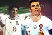 چه کسی آقای گل فوتبال جهان می شود؟