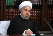 روحانی به وزیر بهداشت: مسیر دشواراست، جز صبرو تدبیر چاره ای نیست