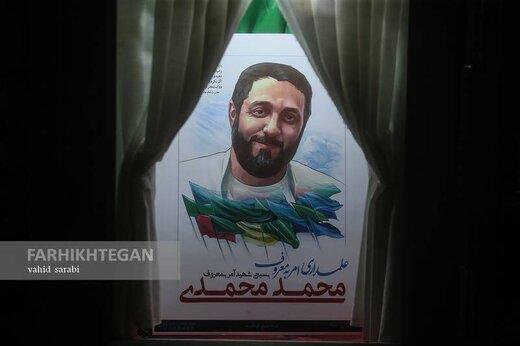 عکس/وداع با شهید امر به معروف « محمد محمدی»