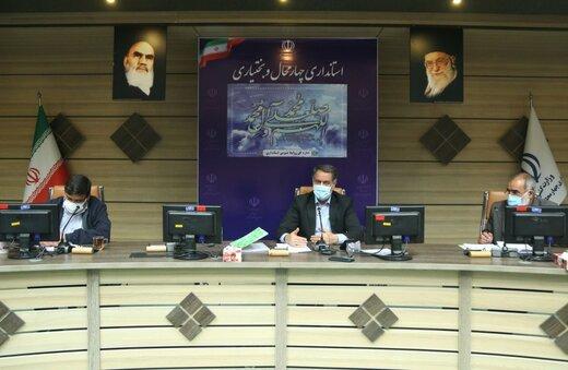 رعایت موازین بهداشتی درانبارهای سلامت محور استان چهارمحال وبختیاری الزامی است
