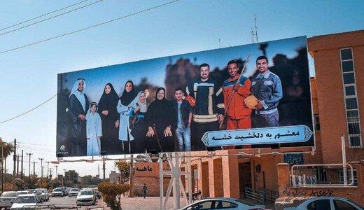 اقدامی جالب به مناسبت فرا رسیدن ایام ربیع الاول در بندر ماهشهر