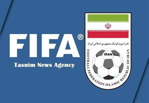 مهر تایید فیفا به روند برگزاری انتخابات فدراسیون فوتبال