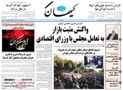 کیهان: انتقاد عضو کارگزاران از جوگیری و دنکیشوتبازی اصلاحطلبان