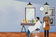 ببینید | در روزهای کرونایی اگر قصد رفتن به آرایشگاه را دارید، این نکات بهداشتی را جدی بگیرید