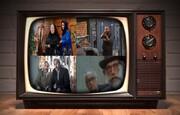 فیلمهای سینمایی آخر هفته تلویزیون