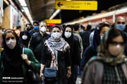 ردیابی بیماران کرونایی در تهران
