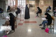 انتشار نتیجه نهایی آزمون دکتری ۹۹ به همراه کارنامه داوطلبان