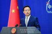 چین خواستار خروج نظامیان آمریکایی از افغانستان شد