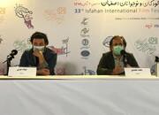 کیفرخواست مجید مجیدی علیه اختلاسگران