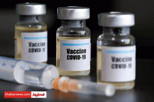 تکذیب جان باختن یک نفر در برزیل به دلیل واکسن کرونای آکسفورد
