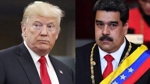 مادورو: «گوایدو» هم ترامپ را دور انداخت