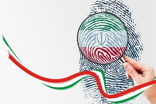 بازی با نام کاندیداهای انتخابات ۱۴۰۰ /چه کسی بر صندلی حسن روحانی تکیه می زند؟
