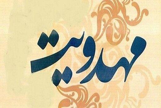 برگزاری مسابقه جرعه مهدوی در یزد