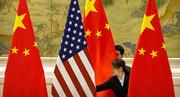چرا چینیها دیگر در آمریکا خانه نمیخرند؟
