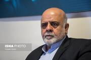 آمریکا ایرج مسجدی را تحریم کرد/ واکنش سفیر ایران در عراق