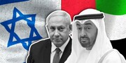 نتانیاهو: با فروش سلاحهای پیشرفته به امارات مخالف نیستیم