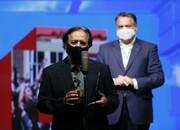 پنج جایزه برای «خورشید» مجید مجیدی
