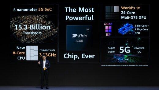 گوشی هوآوی Mate 40 با قدرتمندترین پردازنده گوشیهای هوشمند معرفی شد